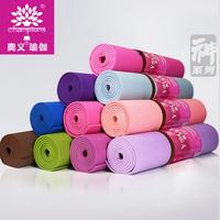 Yoga mat yoga - thickening yoga mat slip-resistant yoga mat broadened fitness blanket