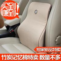 Auto supplies car lumbar support lumbar pillow tournure back support gigi cotton bamboo charcoal memory cushion et-03