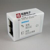 Bd132 adsl splitter telephone anti noise filter