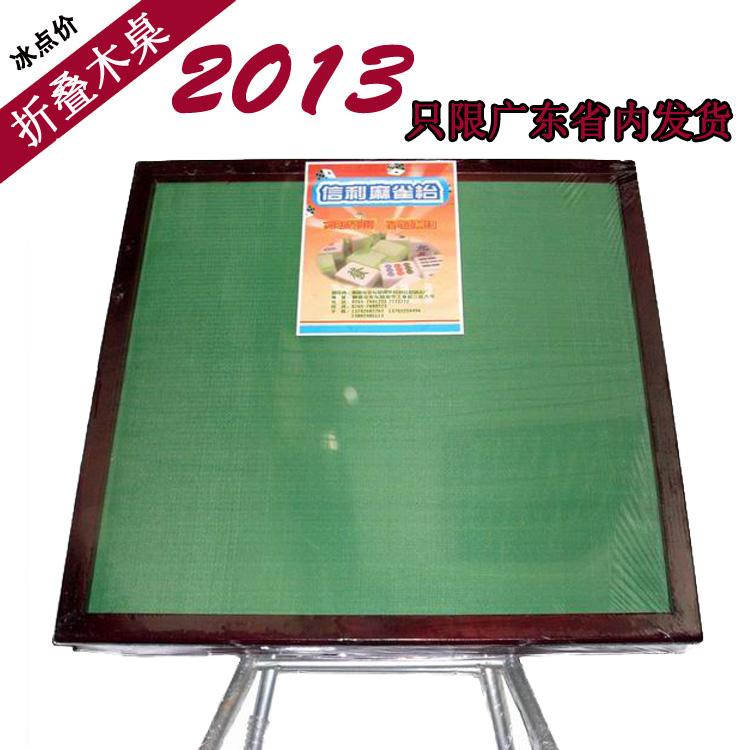 8 drawer mahogany shiraki mahjong table mahjong table  : 8 drawer mahogany shiraki mahjong table mahjong table folding table dining table mahjong table 606 from www.amazon.com size 750 x 750 jpeg 144kB