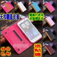 For daxian   x988 g3 cd1000 adrian s001 flip phone protective leather case shell