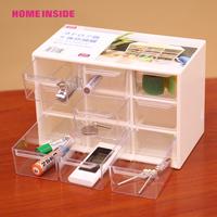 9 lattice mini storage box desktop drawer jewelry storage box  1pcs