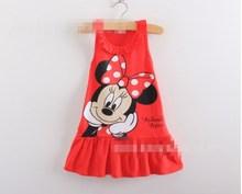minnie dresses promotion