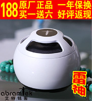 Bluetooth speaker portable mini speaker 188