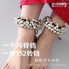 bell anklet promotion