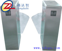 Vertical standard automatic flap barrier