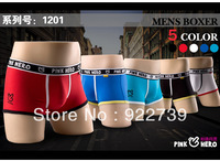 Wholesale Mens  High end brand boxer shorts Men Funny underwear Man lingerie high quality Men's Pouch boxers 12 pcs / lot 8color