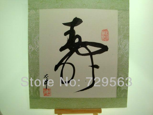Free Shipping Chinese Cursive Calligraphy Handmade Art