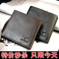 Wallet male genuine leather short wallet design cowhide wallet