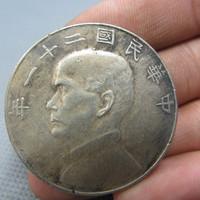 Chinese Memorial Coin Collectible ROC 21years Republic of China(21year)1932  Sun Zhongshan QD020
