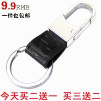 Multifunctional male genuine leather women's car keychain key wallet key ring