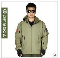 Soft shell Fleece Jacket windbreaker U.S. military