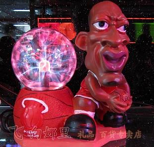 product star Allen 3 inch moodle magic ball electrostatic purification ion ray light magic ball ball lightning night light