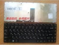 Lenovo V470 G470 G475 G470AH G470GH B470 replacement keyboard Russian version