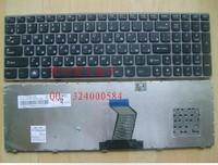 Lenovo IdeaPad Y570 Y570A Y570D Y570P replacement keyboard Russian version
