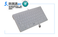 Mxko6 chocolate usb wired keyboard ultra-thin laptop external keyboard