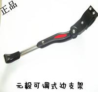 Aluminum alloy adjustable foot support black . white
