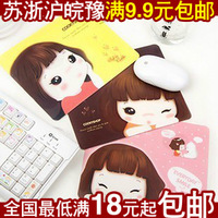 Free shipping 9.9 cookyshop cookies girl cartoon slip-resistant mouse pad heat insulation pad