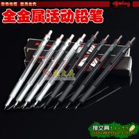 Red ring redcircle 600 full metal mechanical pencil 0.3 0.5 0.7 0.9 2.0