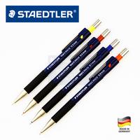 Staedtler 775 professional 0.3 mechanical pencil 0.5 0.7 0.9