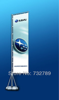 5 Meter Outdoor display stand with water injection base + Carton package BST9-5 with banner printing