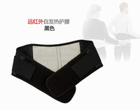 Self-heating magnetic therapy heated foment waist support belt back support breathable