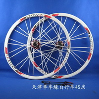 Power 24 double layer aluminum alloy rim spokes disc wheels