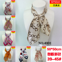 Autumn male small silk scarf squareinto scarf female faux silk scarf 39 - 45  wholesale &retail market