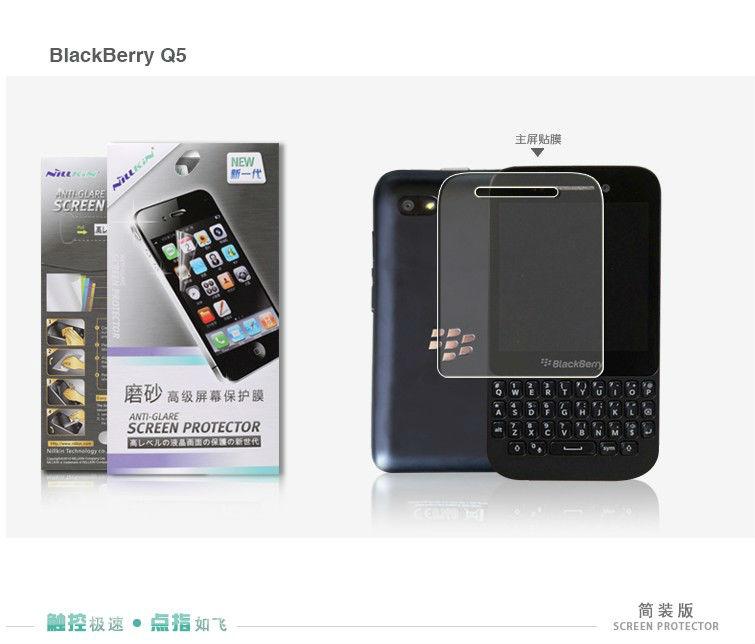 Original Nillkin ANTI-GLARE Matte Anti fingerprint LCD Screen Protector Cover Guard Film for BlackBerry Q5 +Package(China (Mainland))