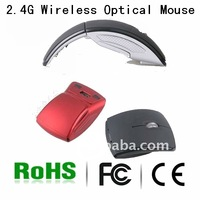 Hot Selling 2.4G Folding Wireless Mouse for gift