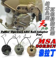 Peltor MSA SORDIN Headset Ops-Core Helmet ARC Rail Adapter(BK,DE,FG)