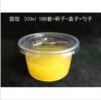 Free shipping, Disposable pudding cup plastic pudding bowl with lid jelly cup double skin milk bowl jelly cup 300ml 100 set