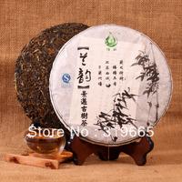 Wholesale premiumGenuine ancient street tea Yunnan Pu'er raw tea cake special offer free shipping best new tea Jingmai crab legs