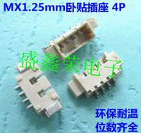 Mx1.25 in42patients socket wafer socket 1.25mm 1.25-4p horizontal smd socket
