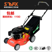 Push-mower lawn mower petrol lawn mower pruning machine 17 red
