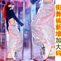 Ds costume dance jazz paillette hiphop hip-hop hiphop set top trousers
