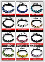 Shamballa Bracelets CZ Crystal Beads 9x Disco Ball Multi Colors Hematite 50pcs/lot Free Shipping
