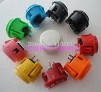 imate Sanwa button game machine button arcade button 30mm cassette button