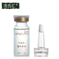 Argireline essence liquid 12ml wrinkle finelines lips