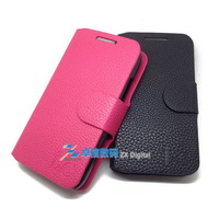 Free Shipping (5pcs/lot) Top Quality Series leather case for Lenovo A696 cell phone Classic design
