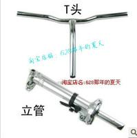 12 14 16 18 20 jackknifed folding bicycle riser folding riser bicycle stem