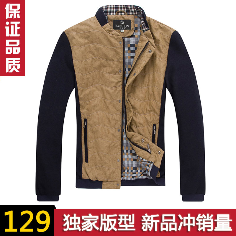 2013 autumn and winter men's clothing outerwear male jacket thin jacket tidal current male slim stand collar patchwork(China (Mainland))