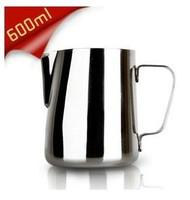 Brands thickening 600cc stainless steel flower cup milk foam cup 600ML pure steel thick stainless steel cup garland