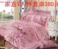 Multiple bedding set kit red lace bedding 7 piece set wedding bedding