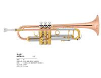 Professional trumpet JBTR-410 JINBAO