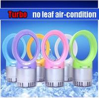Free shipping,Turbo mini desk fan, no leaf air-condition, 24*12.5cm mutiple color, USB  power supply