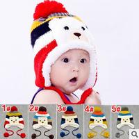 Free Shipping Kawaii Cartoon Bear Design Stripe and Balls Decorated Crochet Winter Thickening Earflap Baby Hats Kids Caps