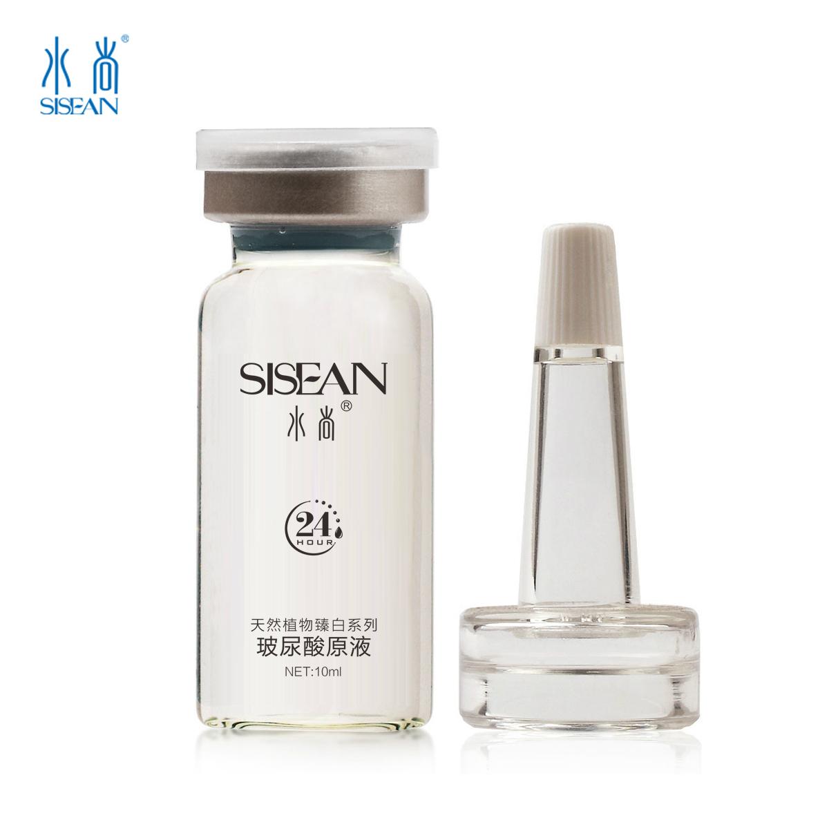 Free shipping Hyaluronic acid liquid ampoules bride fixer liquid essence moisturizing whitening moisturizing ha wholesaler(China (Mainland))