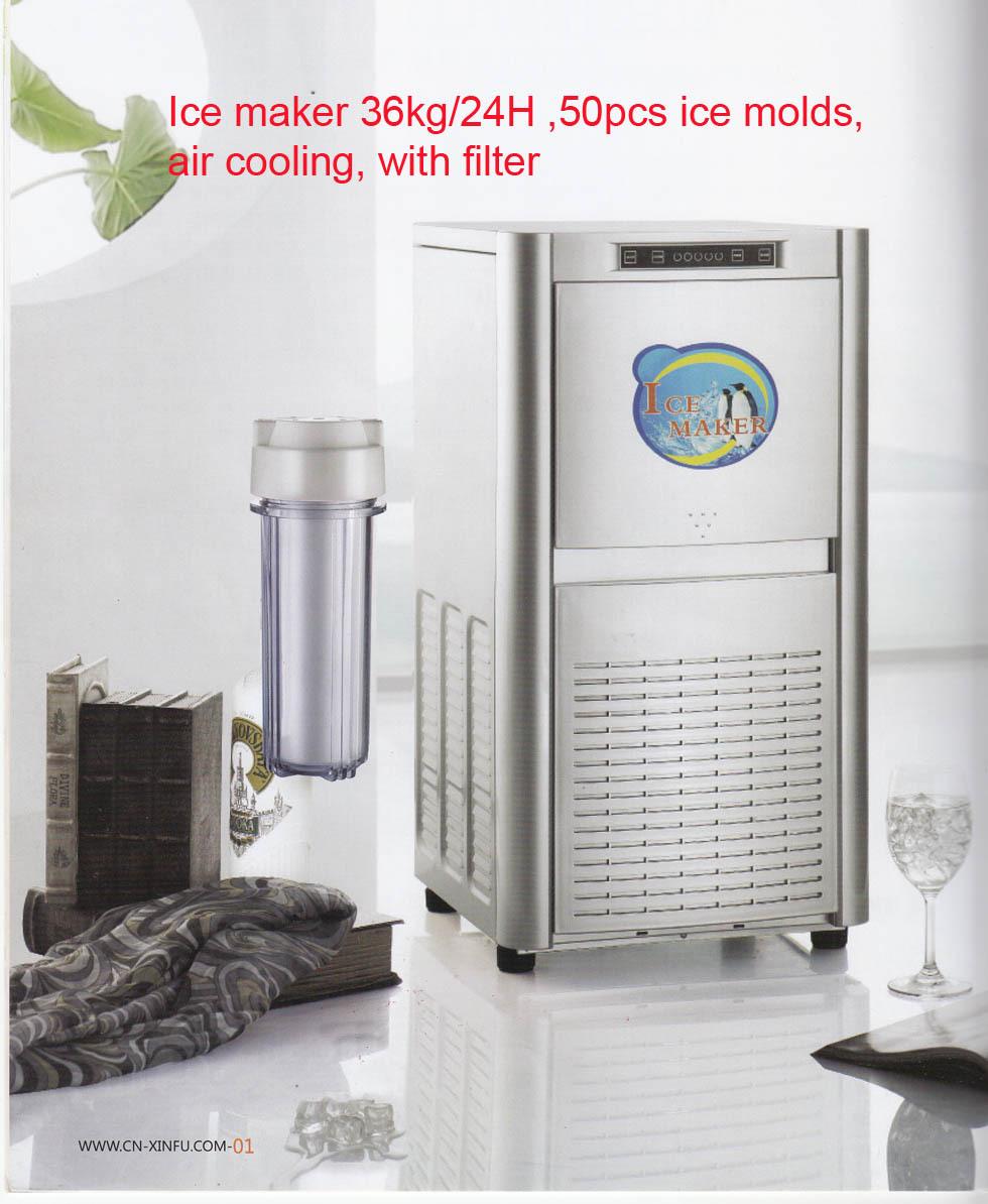 холодильник для льда своими руками
