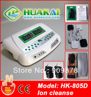 2013 NEWEST FREE SHIPPING HK-805D with Dual Color LCD display Ionic Foot Spa